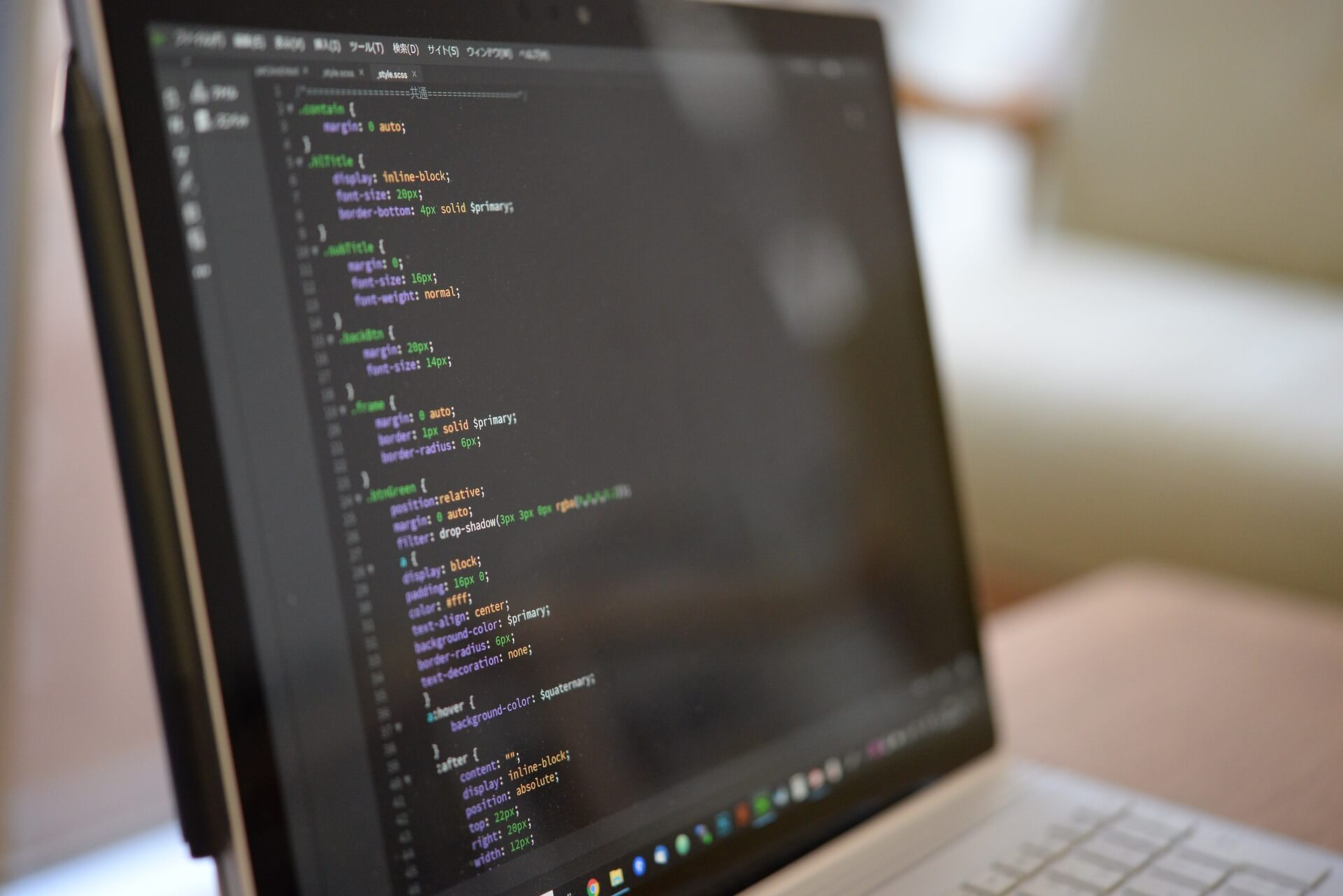 JavaScript Variables, Data Types, Expressions and Objects